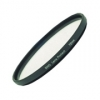 Светофильтр DHG Lens Protect 37mm