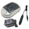 Зарядное устройство для Sony NP-FM50/70/90/F550/F750/F960; VBD1; V615; VM-BP13