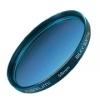 Светофильтр Marumi Silky Soft A 49mm – смягчающий фильтр