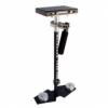 Стабилизатор видеокамер Glidecam HD-4000