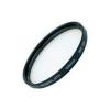 Светофильтр Marumi UV 37mm – ультрафиолетовый