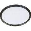 Ультрафиолетовый светофильтр Heliopan UV SH-PMC Slim 62 мм