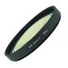 Светофильтр DHG Macro3 55mm – фильтр для макросъемки