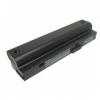 Батарея для ноутбука Sony BP4V (8800 мАч)