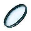 Marumi Close-up +1+2+4 (set) 62mm – комплект светофильтров для макросъемки