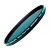 Светофильтр Marumi Circular PL WPC 49mm
