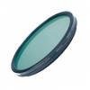 Светофильтр Marumi CPL MC Wide 67mm - поляризационный фильтр в узкой оправе