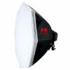 Постоянный студийный свет Falcon LHD-B628FS+S(OB8)+рефлектор 46см