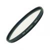 Светофильтр Marumi DHG Lens Protect 55mm