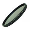 Светофильтр Marumi DHG Circular PL(D) 67mm