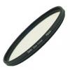 Светофильтр Marumi DHG Star Cross 58mm - лучевой фильтр