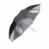 Фото зонт Falcon Silver серебристый (90см)