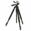 Штатив для фотоаппарата Slik Pro 330 DX