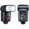 Вспышка для фото камеры Nissin Speedlite Di622 Mark II Canon