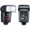 Вспышка Nissin Speedlite Di622 Mark II для фотоаппарата Nikon