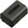 Аккумулятор Sony NP-FV50 (Hi-Power) для видеокамеры