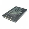 Аккумуляторная батарея Casio NP-20 (Hi Power)