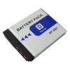 Аккумулятор для фото Sony NP-BD1 (Hi Power)