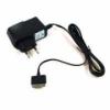Блок питания ( сетевой адаптер) для планшетов  SAMSUNG 5V 2A