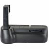Батарейный блок, бустер для Nikon D3000/D5000 (Hi-Power)