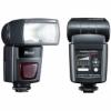 Вспышка Nissin Speedlite Di622 Mark II для фотоаппарата Canon