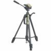 Штатив для фото, видеокамер ARS-3715