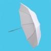 Фото зонт белый Falcon 90 см