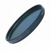 Светофильтр Marumi ND8X 43mm - нейтрально-серый фильтр