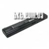 Батарея для ноутбука ASUS S6 S6F S6FM (4000mAh)