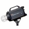Студийный свет, вспышка Hyundae Photonics Neo 200-e Flash
