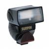 Вспышка SUNPAK PZ 40 X для Nikon