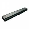 Батарея для ноутбука Asus W2000 (оригинал)