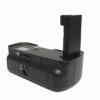 Батарейный блок для фотоаппарата Nikon D3100, батарейная ручка (аналог)