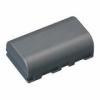 Аккумулятор для видеокамеры JVC BN-VF815 (Hi Power)