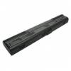 Батарея для ноутбука Asus M50 (оригинал)