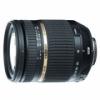Объектив Tamron AF 18-270mm F/3,5-6,3 Di II VC LD Asp. (IF) Macro для фотоаппаратов Canon