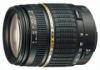 Объектив Tamron AF 18-200mm F/3,5-6,3 XR Di II LD Asp. (IF) Macro для Nikon (встоенный мотор)