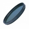 Светофильтр Marumi ND8X 52mm - нейтрально-серый фильтр