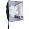 Студийный постоянный свет Falcon LHD-5250FS