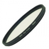 Светофильтр Marumi DHG Star Cross 77mm - лучевой фильтр