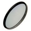 Светофильтр Marumi DHG Super Circular PL(D) 52mm - поляризационный фильтр