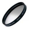 Светофильтр Marumi GC-Gray 55mm – градиентный серый фильтр
