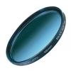 Светофильтр Marumi Silky Soft B 55mm – смягчающий фильтр