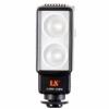 Накамерный светодиодный свет Lishuai DV-2х6WA