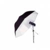 Фото зонт Lastolite Jumbo Bounce White 150 см (5821)