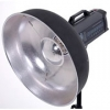 Рефлектор 43 cm Hyundae Photonics Wide RF 5011
