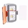 Накамерный свет F&V Digi pro 80 KIT  (2 диодные лампы, эквивалент 40 Вт)