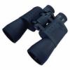 Бинокль Arsenal 16х50 Porro/Black (NB07-1650)