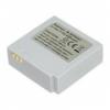 Аккумулятор SAMSUNG IA-BP85ST  к видеокамере