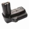 Батарейный блок, бустер для фотоаппаратов Sony A200/ A300/ A350 (аналог)